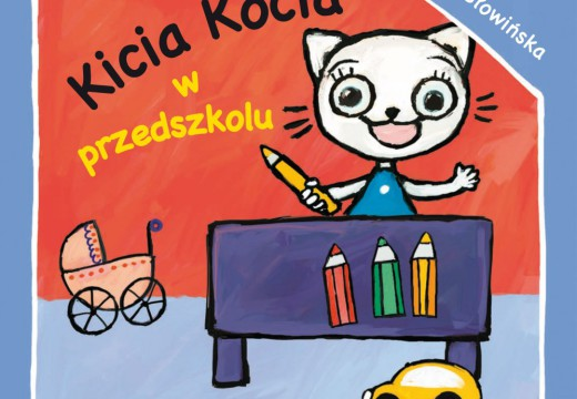 Kicia Kocia w przedszkolu, Anita Głowińska