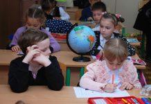 zmiany w polskich szkołach